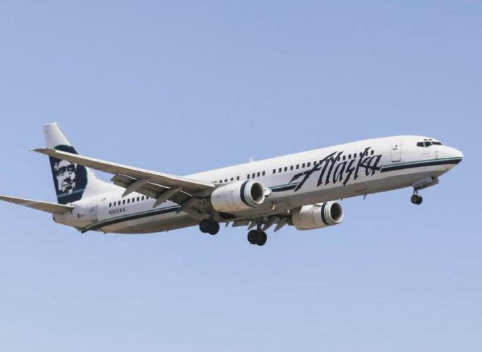 Alaska Airlines loses 'hundreds' passengers' bags days Christmas