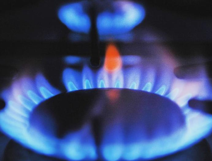 British Gas Centrica blames losses £1.1bn