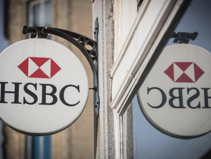 HSBC plans customers cost-cutting