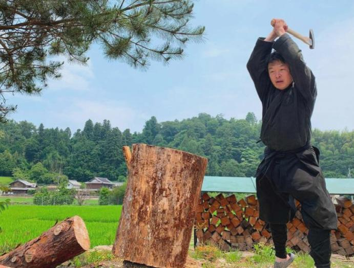 Japan awards first-ever ninja studies