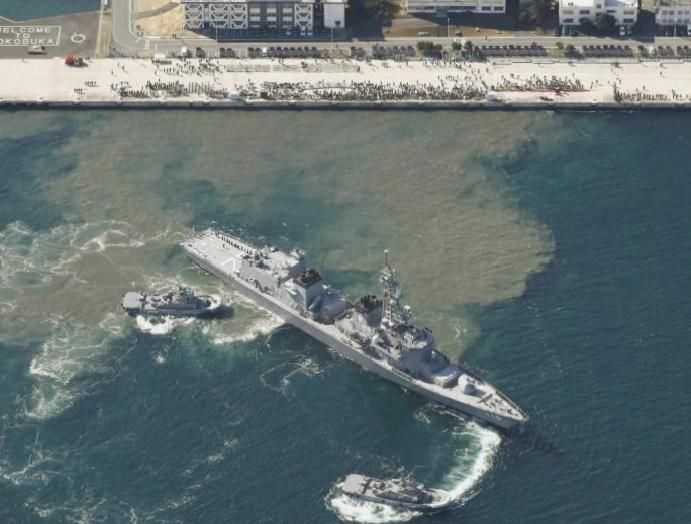 Japan sends warship Gulf tankers US-Iran tensions simmer