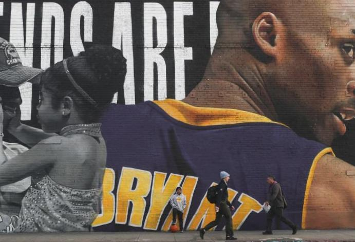 Kobe Bryant memorial - live: NBA star's 'files lawsuit' Staples Center