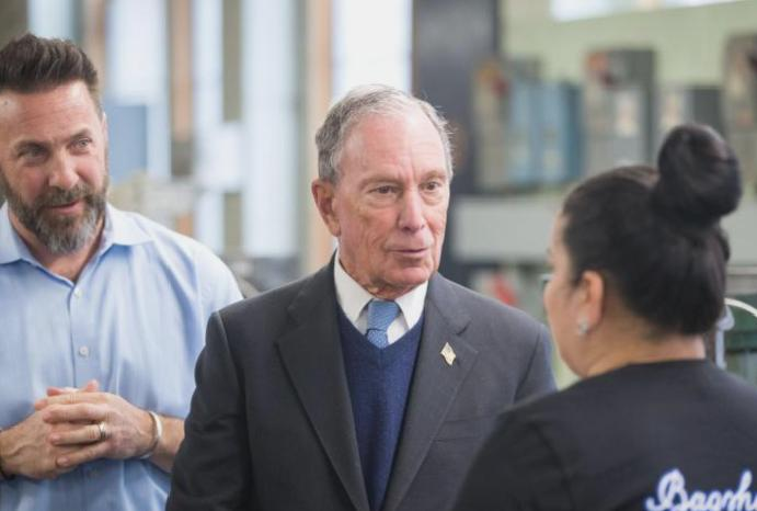 Michael Bloomberg: Former New York City confirms is