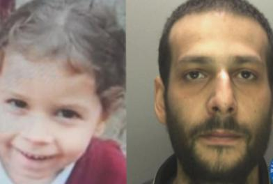 Police urgent seven-year-old disappears Birmingham