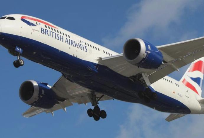 Quarantine: British Airways government's plans