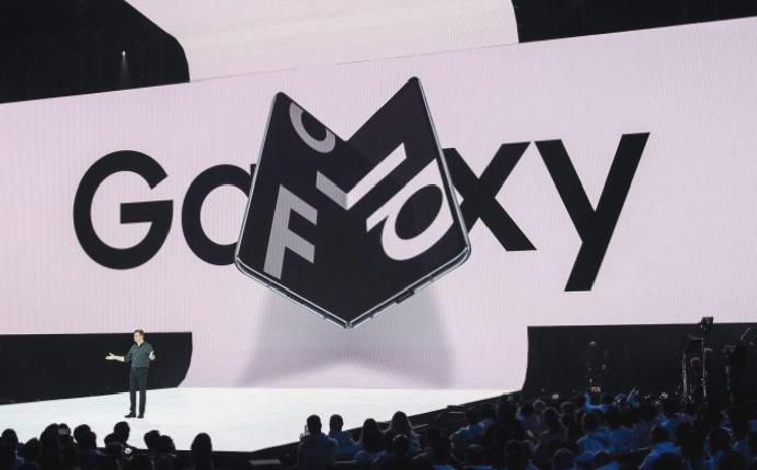Samsung Galaxy Fold: How bendy was